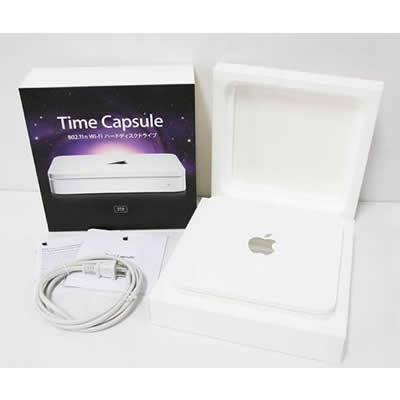 Apple-Time-Capsule